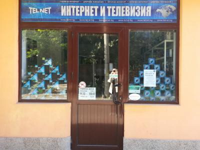 Cash-desk Polski Trambesh