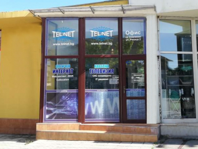 Cash-desk Sevlievo