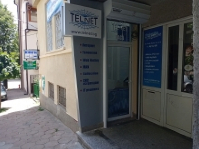 Cash-desk Veliko Tarnovo Center